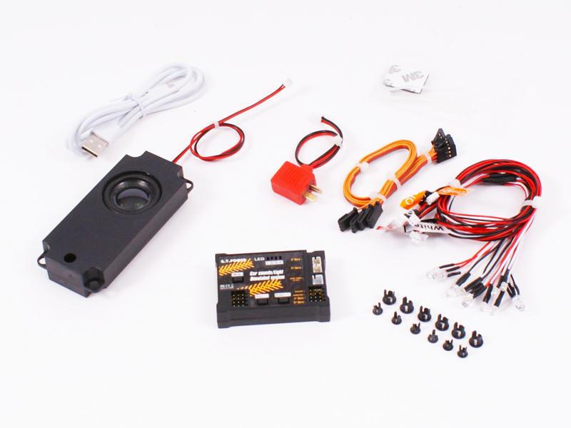 GT Power Car Sound And Light System V2