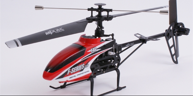 MJX F46 Single Rotor Helicopter Complete Red 4 Ch (2.4GHz)