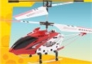 Century UK Syma S107 3 Channel IR Indoor Remote Controlled Helicopter