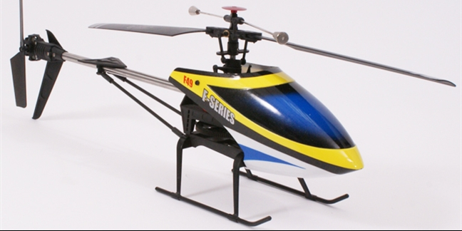 MJX F49 Single Rotor Helicopter Complete Yellow