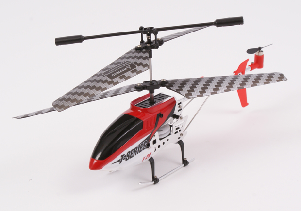 Century UK MJX Helicopters T20