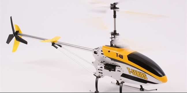 MJX T40C Helicopter With Camera Complete 3 Channel (2.4GHz)